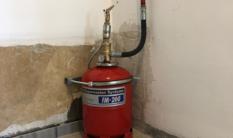 FM200 (HFC-227 ea) Gazlı Söndürme Sisteminin Özellikleri