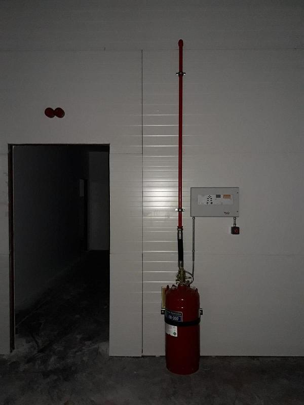 Ups Odası Yangın Söndürme Sistemi